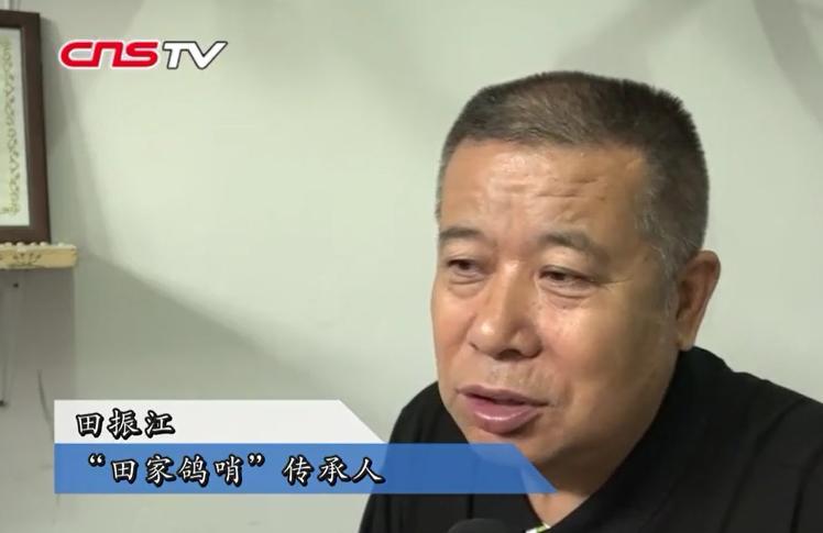 探访老北京鸽哨传承人田振江