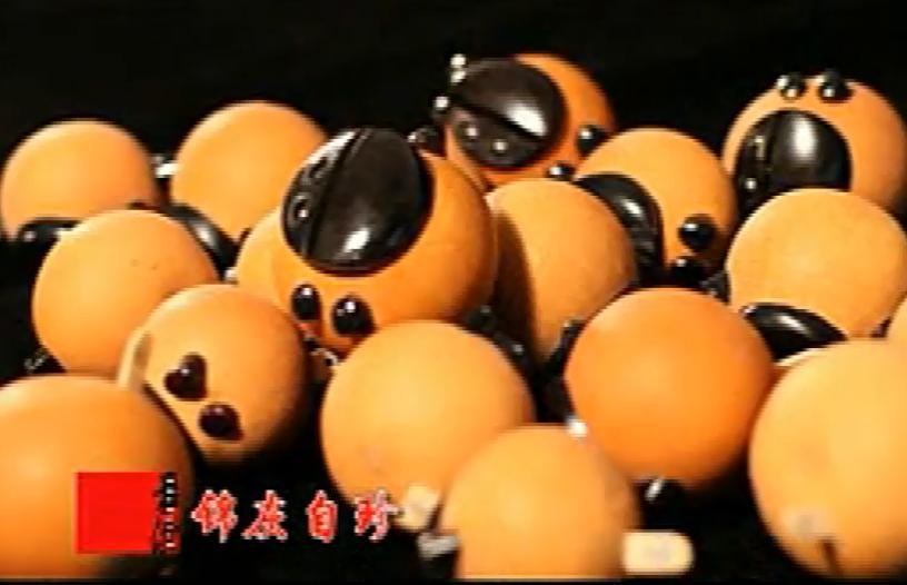 京城第一玩家王世襄的18只鸽哨